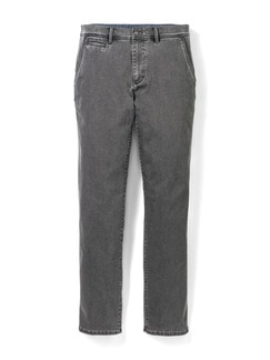 Husky Jeans Chino Grey Detail 1